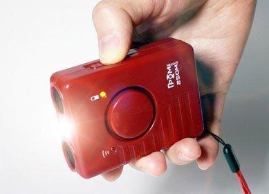 фонарик отпугивателя собак гром 250 сититек