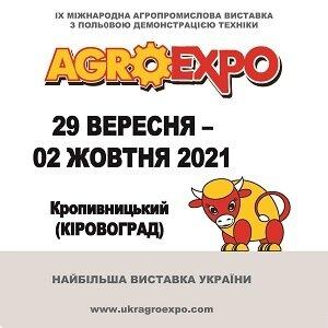 Наша компанія приймає активну участь у виставці Агроєкспо 2021 у місті Кропивницький! - фото pic_4f15a86a66fae3285b317d3464fb0244_1920x9000_1.jpg