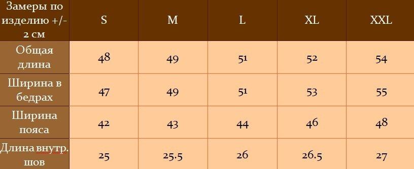 Мужские шорты кирпичного цвета коттон - фото pic_d79b65bbde717237c5c281a4f2afaf8f_1920x9000_1.jpg
