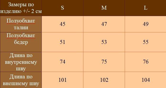 Джоггеры мужские цвета хаки на манжетах - фото pic_08fe2bf0a2f690fb266b481ecc93f4f4_1920x9000_1.jpg