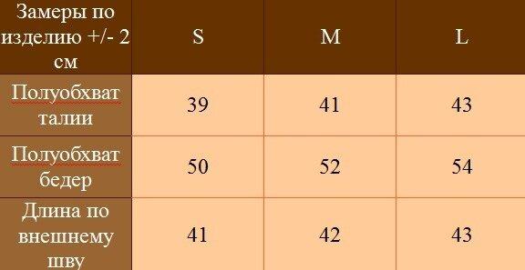 Мужские бордовые пляжные шорты - фото pic_f3b985c29422d546f6cd398687cf1754_1920x9000_1.jpg