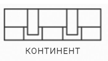 Трёхслойная битумная черепица Континент Шинглас (SHINGLAS) - фото pic_95047efd369ac02ec55126f62dc828e7_1920x9000_1.jpg
