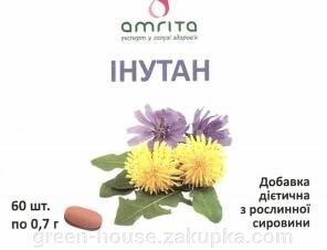 Инутан Амрита от сахарного диабета - фото 1