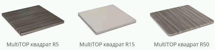 Столешница 800х800 МДФ MultiTOP квадрат толщ. 38 мм. Квадратные столешницы из МДФ - фото Столешницы из МДФ