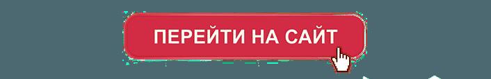 pic_ef09b5b1c62d919_1920x9000_1.png