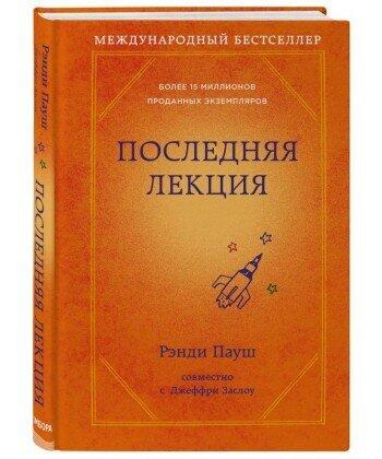 """""""10 книг, которые я хотел бы прочесть в 18 лет"""" - Максим Дивертито - фото pic_8cfcc2d974097ff24ef5c8b83e31225c_1920x9000_1.jpg"""