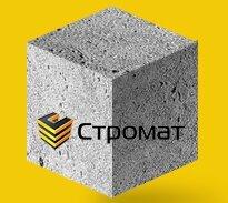 товарный бетон Киев