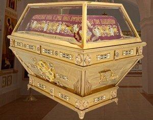 Гробниця з булату