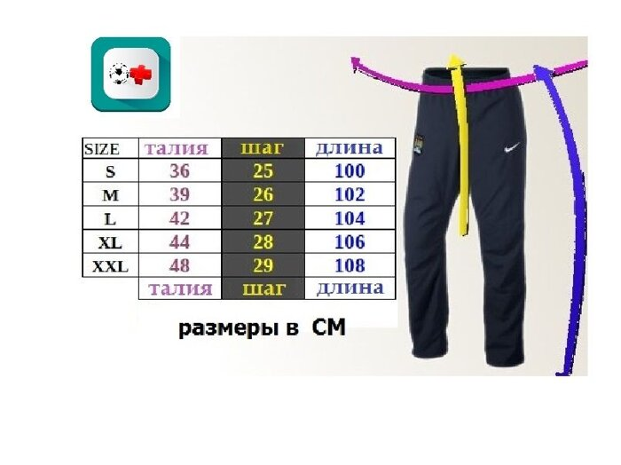Брюки для тренировок Nike Libero Technical Pant - фото pic_21da7ca2fb1f9c1_700x3000_1.jpg
