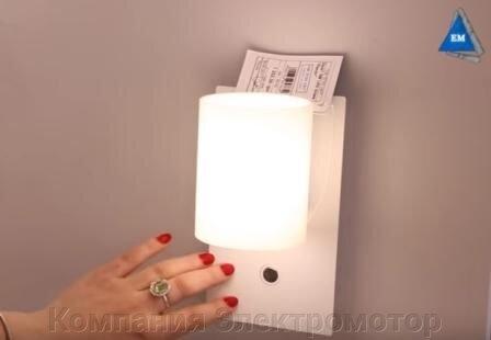 Настенный светильник Eglo 95783 Pacao