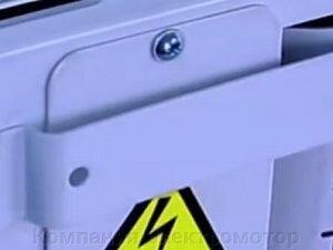Стабилизатор напряжения Укртехнология НСН-20000 Standard