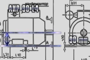 Электродвигатель АИР90 L4 (Промэлектро)