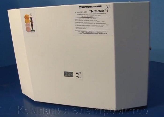 Стабилизатор напряжения Укртехнология НСН-7500 Norma - фото Стабилизатор напряжения Укртехнология НСН-7500 Norma