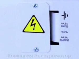 Стабилизатор напряжения Укртехнология НСН-12000 Optimum