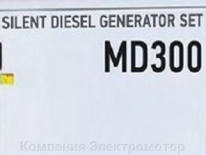 Дизельный генератор Matari MD 300