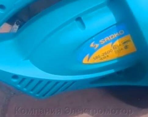 Пылесос-воздуходувка Sadko SBE-2600