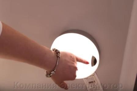 Потолочный светильник Eglo 95966 Cupella