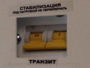 Стабилизатор напряжения Укртехнология НСН-35000 Standard HV