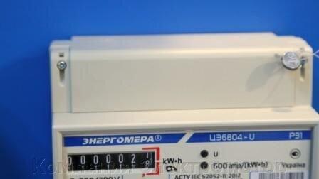 Счетчик Энергомера ЦЭ6804-U/1 220В 5-60А 3ф.4пр. МР31