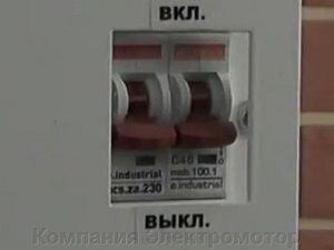 Стабилизатор напряжения Укртехнология НСН-7500 Optimum