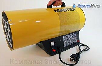 Газовая тепловая пушка MASTER BLP 53 ET NEW