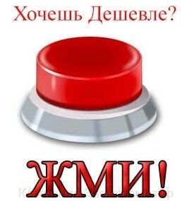 Мотопомпа Koshin SERH-50B