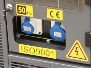 Дизельный генератор Matari MDA 12000 SE