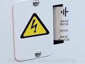 Стабилизатор напряжения Укртехнология НСН-15000 Optimum