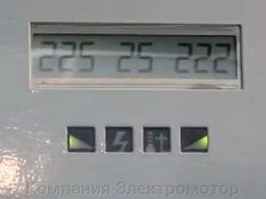 Стабилизатор напряжения Укртехнология НСН-5000 Universal
