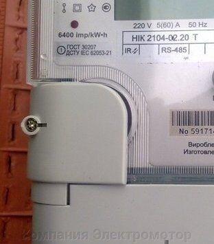 Электросчетчик НИК 2104-02.20 Р 1Т