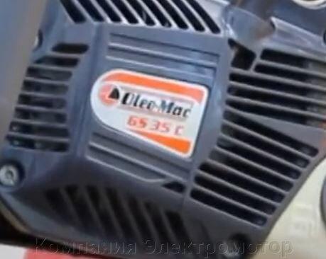 """Бензопила Oleo-mac GS 35 C PS / 14"""""""