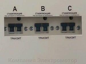 Стабилизатор напряжения Укртехнология НСН-3x9000 Optimum