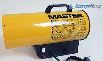 Газовая тепловая пушка MASTER BLP 11