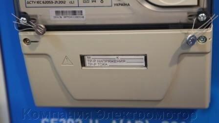 Счетчик Энергомера CE 303-U A S31 145 JAVZ 230В (5-60А)
