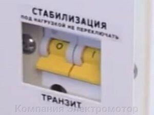 Стабилизатор напряжения Укртехнология НСН-20000 Optimum