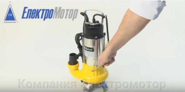 Насос Sprut V1100