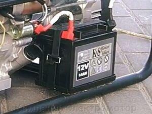 Генератор бензиновый Konner&Sohnen KS 7000E ATS - фото Бензиновый генератор Konner&Sohnen KS 7000E ATS