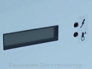 Стабилизатор напряжения Укртехнология НСН-7500 Standard
