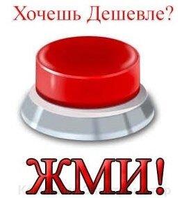 Стабилизатор напряжения Ампер 12-1/25А v2.0