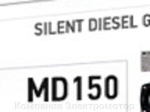 Дизельный генератор Matari MD 150