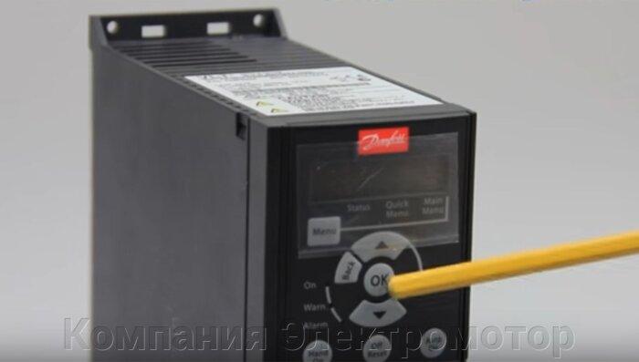 Частотный преобразователь Danfoss VLT Micro Drive FC 51 132f0002 0,37 кВт 220 В