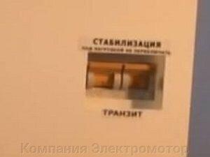 Стабилизатор напряжения Укртехнология НСН-12000 Universal