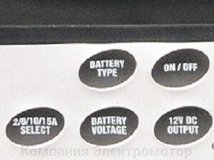 Зарядное устройство YATO