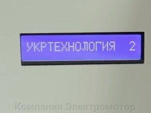 Стабилизатор напряжения Укртехнология НСН-15000 Standard