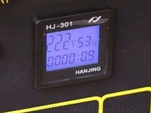 Дизельный генератор Matari MDA7500SE - фото Дизельный генератор Matari MDA7500SE
