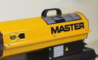 пушка тепловая дизельная master b 360