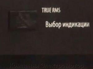 Стабилизатор напряжения Элекс Ампер 12-1/40А