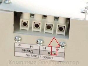 Стабилизатор напряжения Voltok Basiс SRK9-11000
