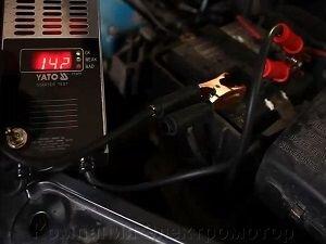 Цифровой аккумуляторный тестер YATO YT-8311