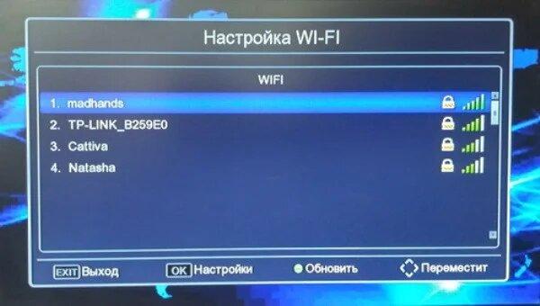 Как настроить Wi-Fi на Т2 тюнере - фото pic_01152c84b9fa80bf1da1b11147bec9e4_1920x9000_1.webp